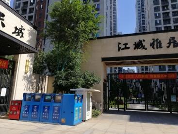 智能回收桶--江城雅苑