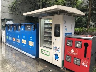 粤能智能回收箱走进重庆春风城市小区