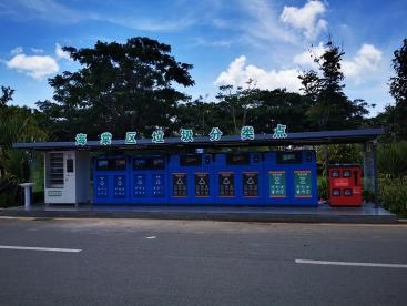 粤能环保智能分类垃圾箱亮相在美丽的海南海棠区