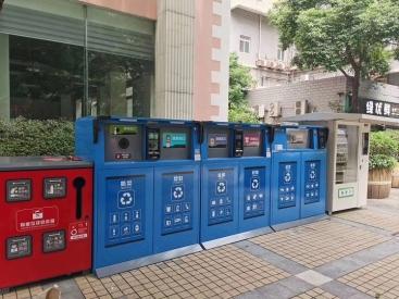 粤能环保智能垃圾分类垃圾桶走进重庆加州城市花园小区