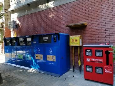 粤能环保垃圾分类智能回收设备入驻重庆佳明园小区