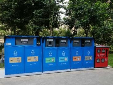 深圳粤能智能垃圾桶厂家的智能回收箱亮相在重庆桃源居小区