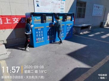 粤能智能垃圾分类垃圾桶---新疆维吾尔自治区  天合苑