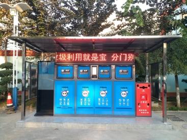 粤能智能垃圾分类回收箱,来自天津客户的见证分享
