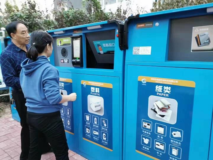 粤能智能垃圾分类回收箱给垃圾分类的意义提交了一份完美的答卷
