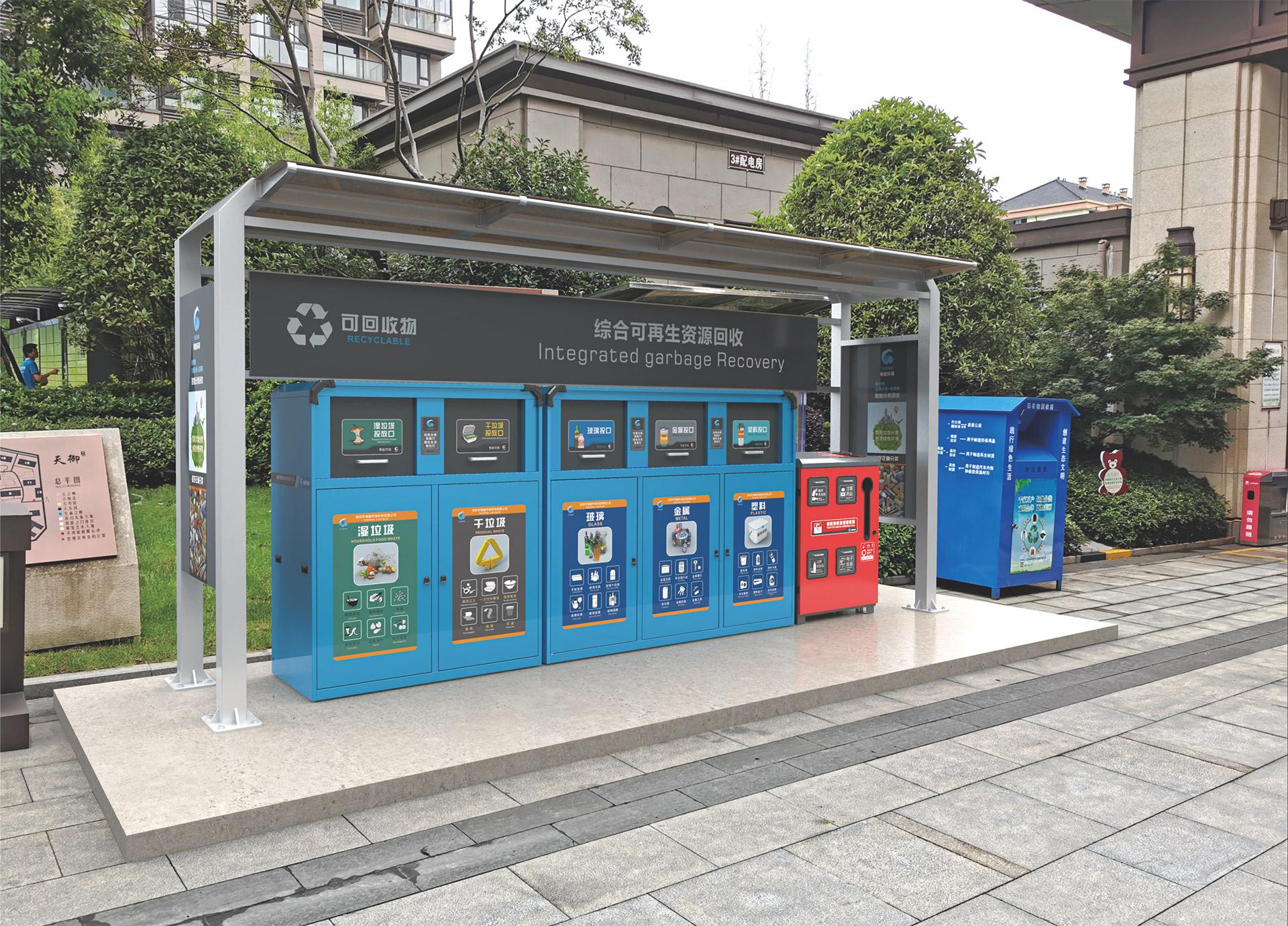 重点城市生活垃圾分类经验报道   广州垃圾分类的模式:全智能垃圾分类,全链条提升、全方位覆盖、全社会参与