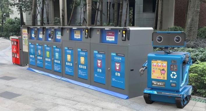 智能分类回收箱2