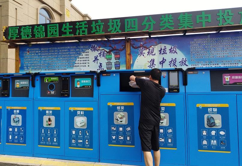 智能垃圾分类垃圾箱YN