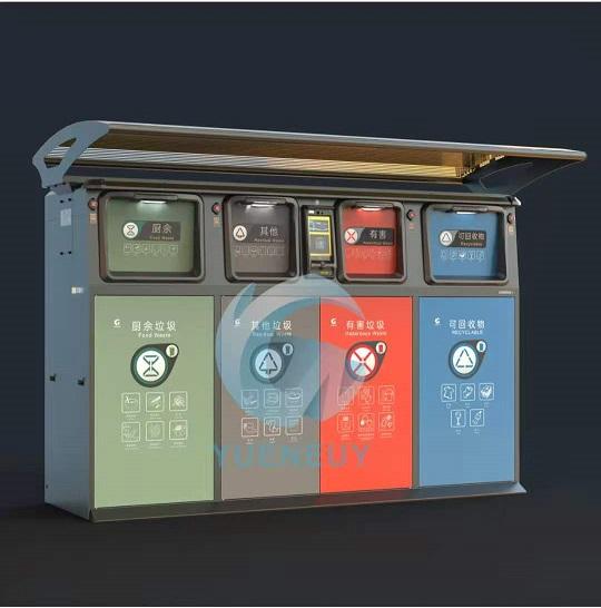 智能四分类垃圾分类回收箱YS-2960