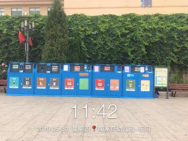 深圳智能回收箱厂家