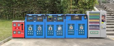 智能垃圾分类桶报价YSR-100YVD
