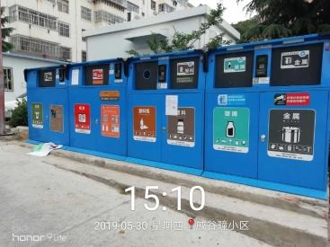 智能垃圾分类桶YSR-15NGDJ