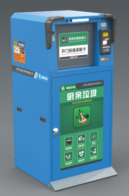 深圳智能垃圾桶厂家1240