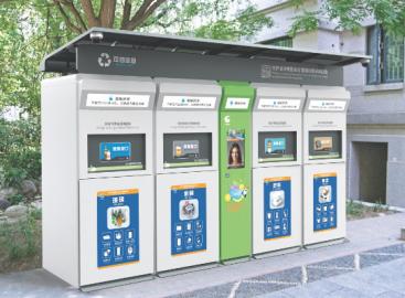 智能分类回收箱4580