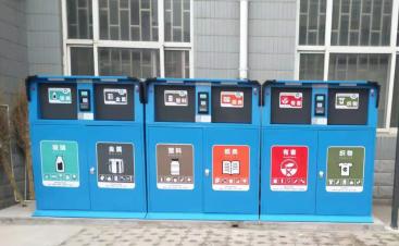 智能分类回收箱YS