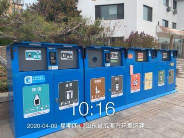 YN-A049智能垃圾桶厂家