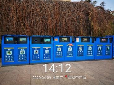YN-0410智能回收箱