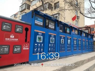 YN-0415智能垃圾桶厂家