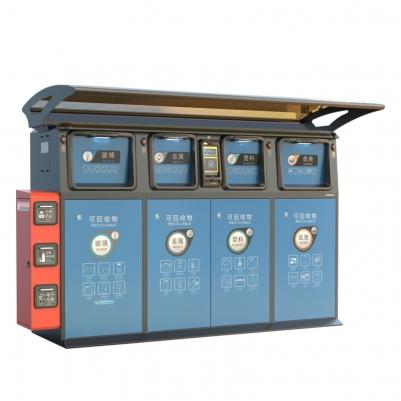 粤能太阳能智能垃圾分类回收箱