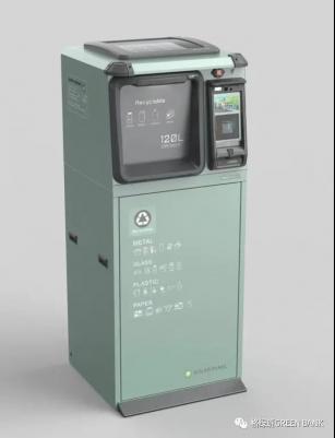 防水防电带人脸现货供应粤能智能分类垃圾桶厨余桶