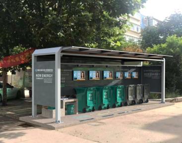 定制批发智能垃圾分类回收亭
