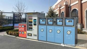 AI智能四分类有害兑换一体机城乡回收箱
