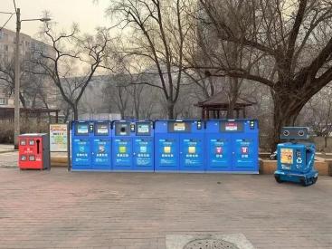 定时定点投放城乡一体智能六分类加有害回收箱