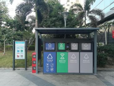 小区遮雨棚智能垃圾分类投放点有害和四分类回收箱
