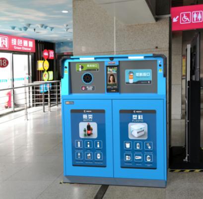 机场高铁车站两分类瓶类玻璃智能垃圾分类回收箱