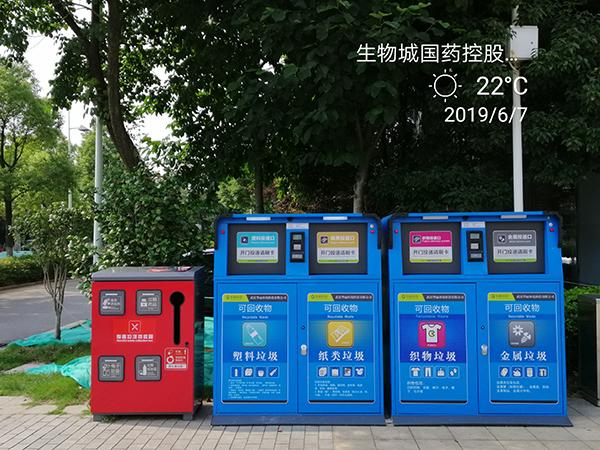 智能垃圾桶分类一小步环保一大步