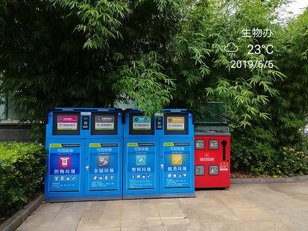 龙海市智能垃圾分类箱的设计指标是怎么样的