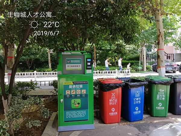 可回收垃圾桶垃圾桶中的分类标准及护理