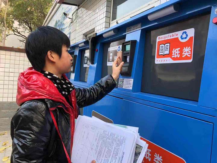 老罗讲分类:做垃圾分类为什么要用智能回收设备
