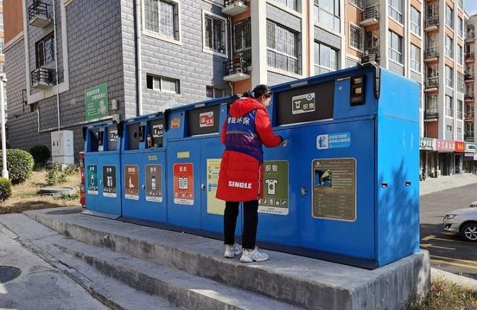 智能垃圾分类回收箱保卫城市风景线,环翠点名没你不行