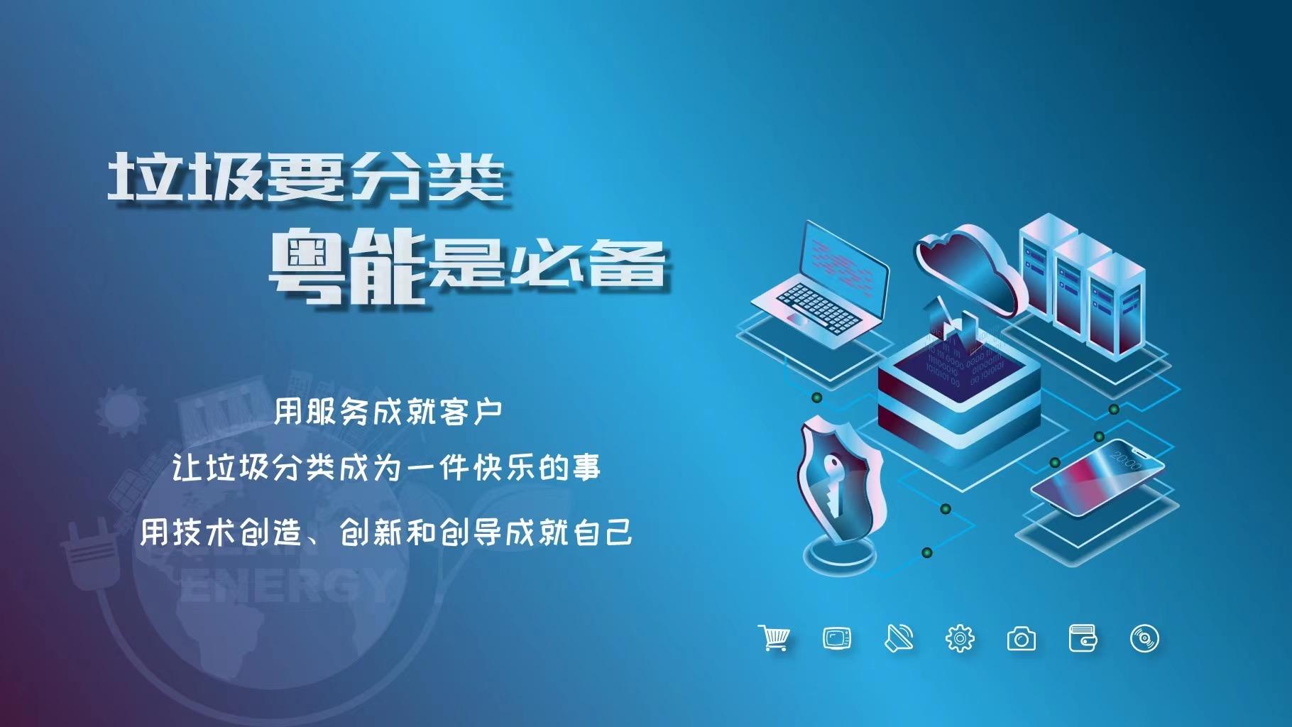 深圳新型智能垃圾分类房厂家质量怎么样