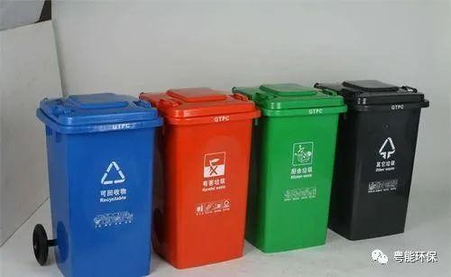 智能回收垃圾箱 造就城市一处风景线